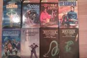 Фантастика и романы (часть 1)