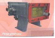 Реле утечки РУ-127/200В и РУ-380/660В