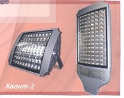 Светильники светодиодные уличные серии Квант: Квант-2К и Квант-2Т