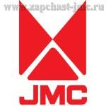 Запчасти  JMC,  прямые поставки из Китая,  в Москве.