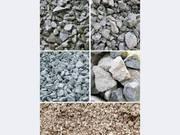 Продам щебень,  песок,  уголь,  перегной.