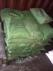 Продадим пигмент железо-окисный (зелёный,  чёрный)