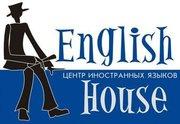 Международный экзамен IELTS в Томске
